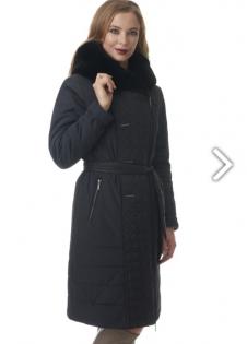 Куртка Northbloom Мирослава