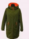 Куртка TOWMY 2372